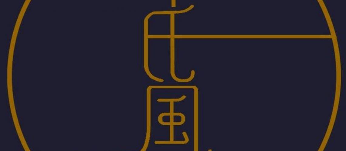 罕氏獨立影像工作室-logo